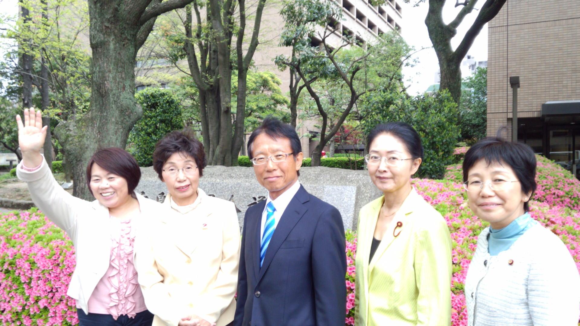 日本共産党 広島市議会議員