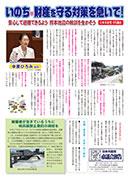 houkoku_no095